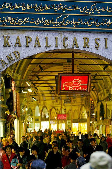 Kapalıçarşı Grand Bazaar Entrance - Istanbul, Turkey