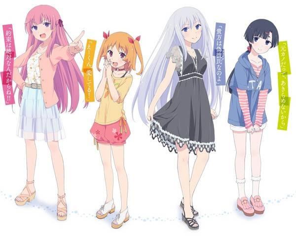OreShura Anime Introduced by Tamura Yukari Sung Nyarko san ...