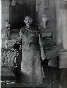 13th Dalai Lama, Thubten Gyatso 1879-1933 From Wikipedia, the free encyclopedia