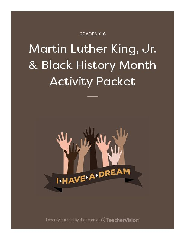 Check out our member exclusive packet with many educational Martin Luther King, Jr. Day and Black History Month activities for your classroom. Incorporate these important subjects into many of your classes, such as Reading, Math, Science, and Social Studies.