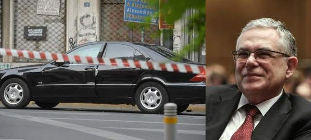 Πιερία: Τρομοκρατική επίθεση και τραυματισμός του Λουκά Πα...