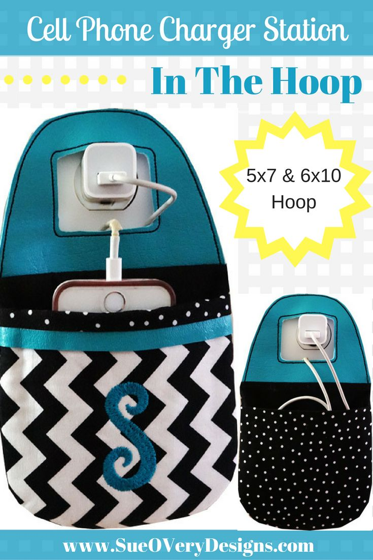How to make an in the hoop project, in the hoop, easy in the hoop, in the hoop machine embroidery designs, in the hoop cell phone, ith, in the hoop projects, easy in the hoop, cell phone charger station, in the hoop project, sue overy designs https://sueoverydesigns.com/in-the-hoop-project-cell-phone-charger-station/