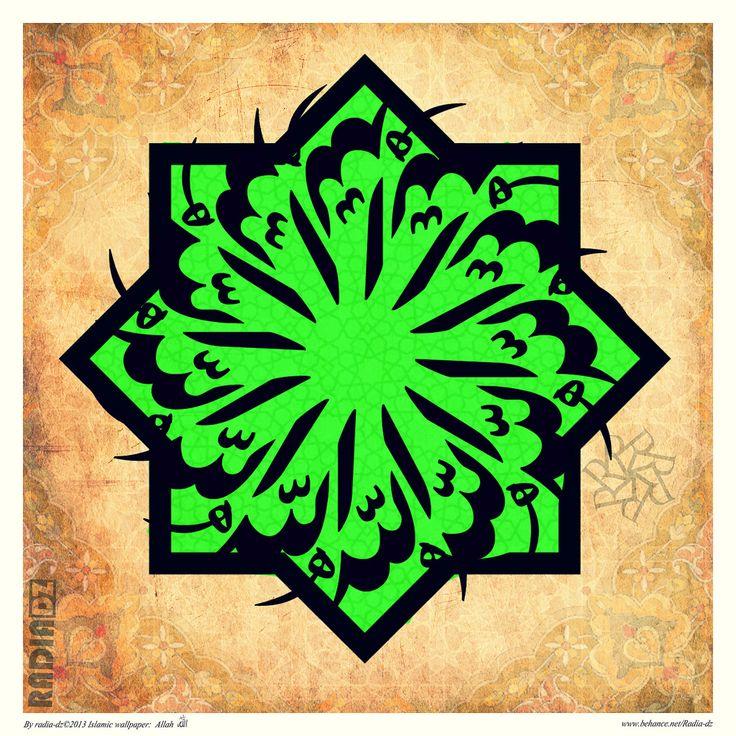DesertRose,,,,Allah الله