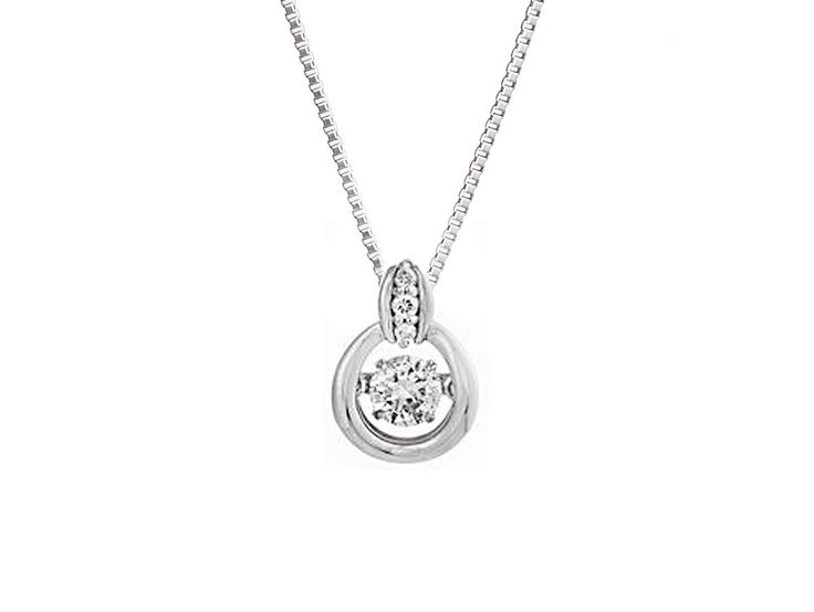 A Simple and Elegant 18ct White Gold and Diamond Pendant