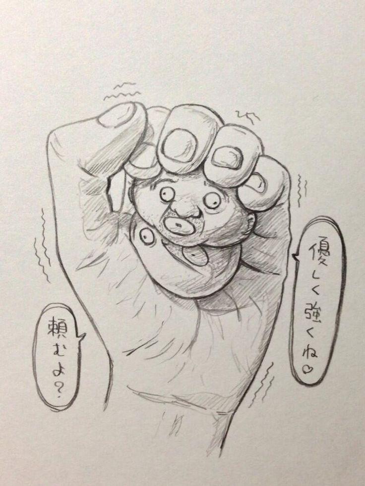 おじさん潰し① pic.twitter.com/xlx9S3sXIN