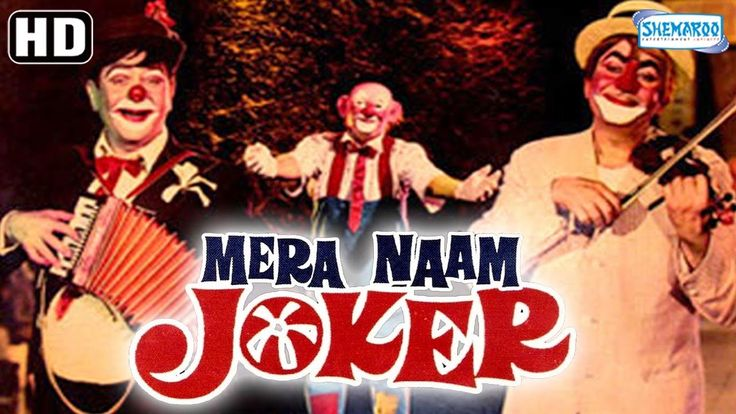 Watch Mera Naam Joker HD (With Eng Subtitles) - Raj Kapoor - Rishi Kapoor - Simi Garewal watch on  https://free123movies.net/watch-mera-naam-joker-hd-with-eng-subtitles-raj-kapoor-rishi-kapoor-simi-garewal/