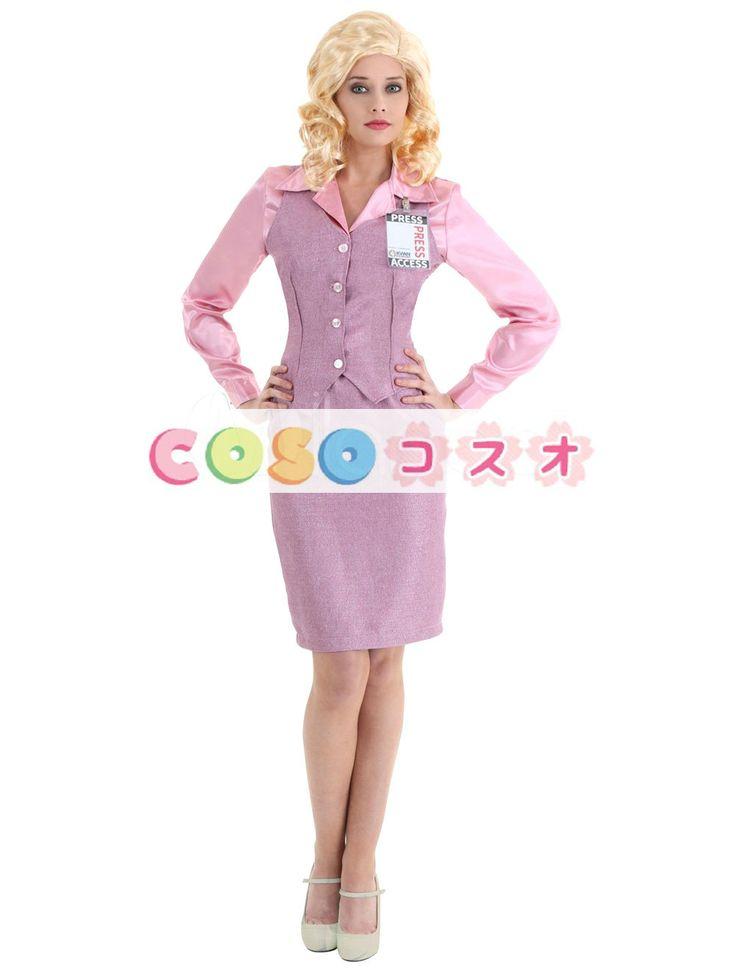 ハロウィングッズ ライトピンク 女性用 大人用 合成繊維 トップス セット マルディグラ ―festival-0505