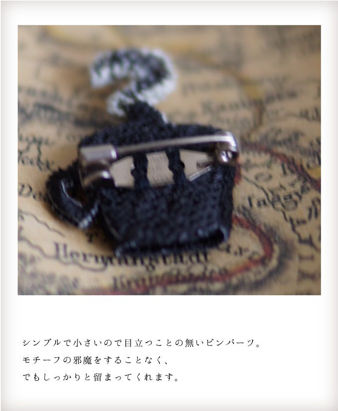 【楽天市場】「Art」ホット珈琲で癒しのひと時刺繍ブローチ8月24日22時販売新作:cawaii