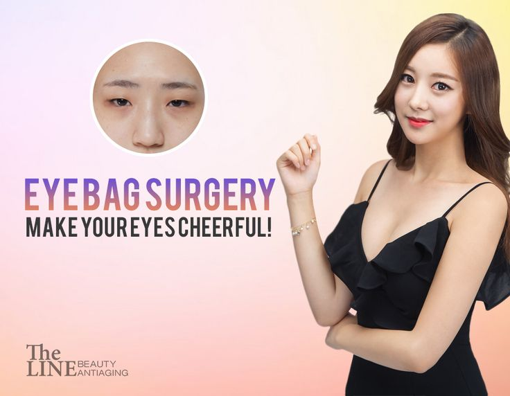 Do you want beautiful eyes with natural double eyelids to look your eyes cheerful rather than looking droopy? The Line's #eye_bag_surgery extracts fat under your eyes and your eyes will be big and lively.
