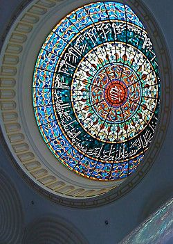 Stained Glass Window......(from Petit Cabinet de Curiosites
