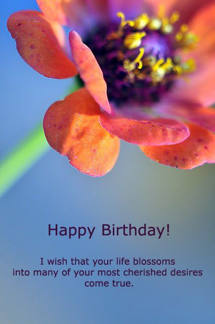 Ecard with birthday message for friend