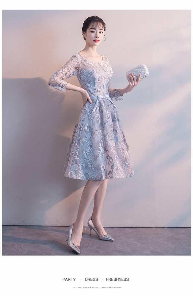 425a0ffebf798 上品さ袖ありミディアムドレス お呼ばれドレス パーディードレス花嫁ドレス ウェディングドレス 二次会 大きいサイズ  披露宴のお買いものならKDDI KDDIコマース ...