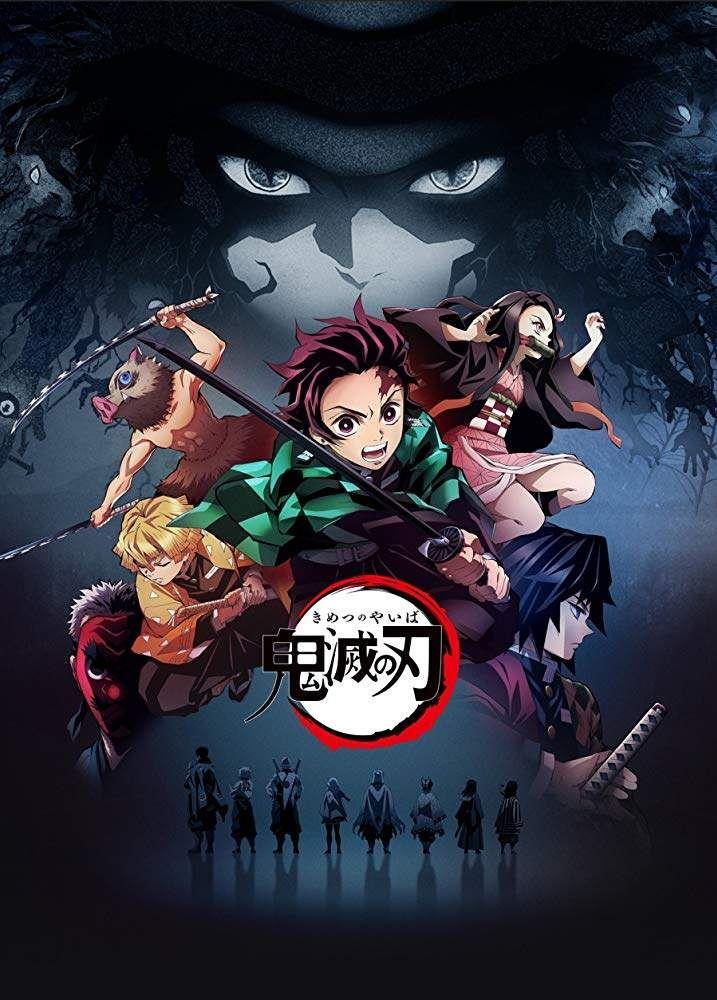 Demon Slayer Kimetsu No Yaiba Anime Thriller Anime Series Anime Films Anime Demon Anime Shows