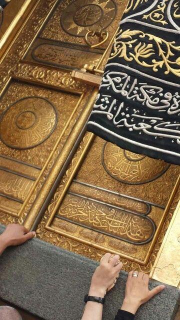 Subhaan'Allah <3 <3 The door of Al Kaaba