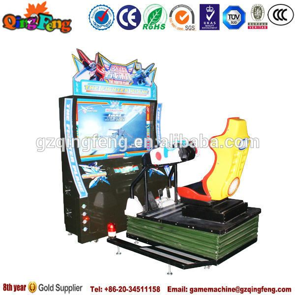 air plane fighting shooting game machines/shooting games