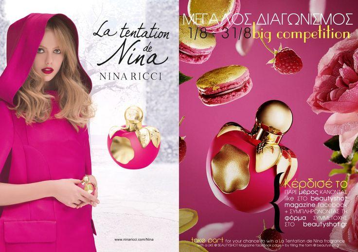 Διαγωνισμός Nina Ricci