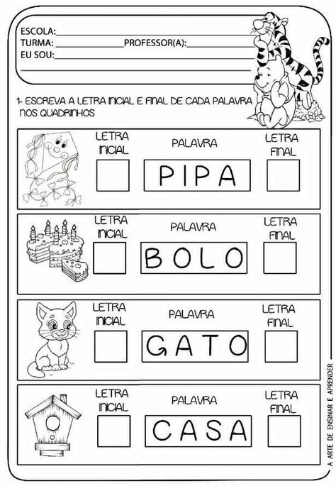 Letra Inicial Escrita Spanish Lessons For Kids Teaching Kids E