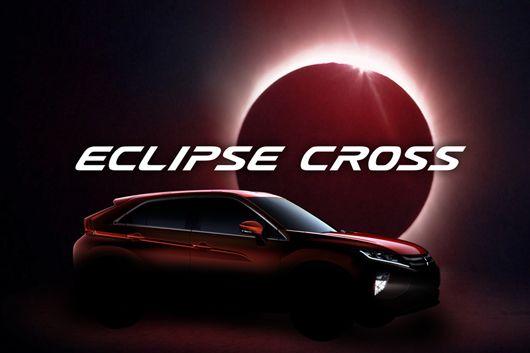 三菱、新型コンパクトSUVの車名を『エクリプス クロス』に決定  [F1 / Formula 1]