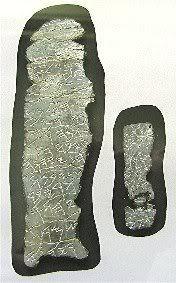 Ketef  Hinnom silver scrolls