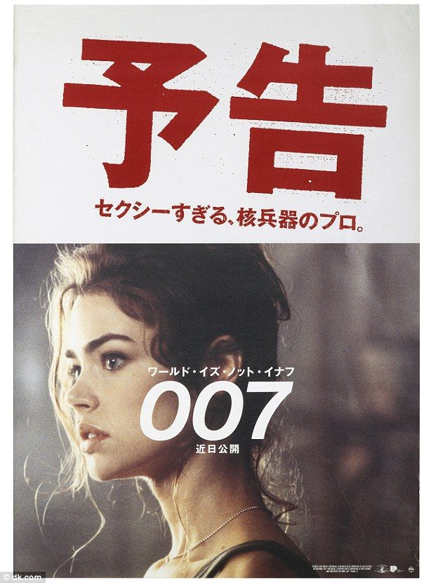 James Bond girl: Denise Richards was cast in the 1999 Bond film The World Is Not Enough