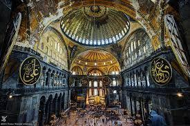The interior of Hagia Sophia Museum, Istanbul