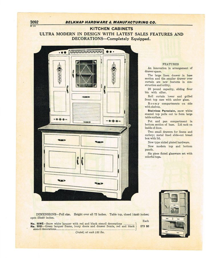 Details About 1940 ULTRA MODERN HOOSIER TYPE KITCHEN CABINET Vintage  Catalog Ad