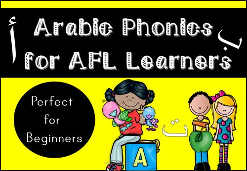 "Arabic Phonics for Foreign Language/Second Language Learners  ""Lesson on World Languages"" ""elementary"""