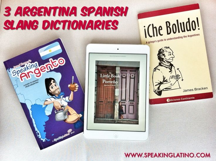 Spanish slang essay