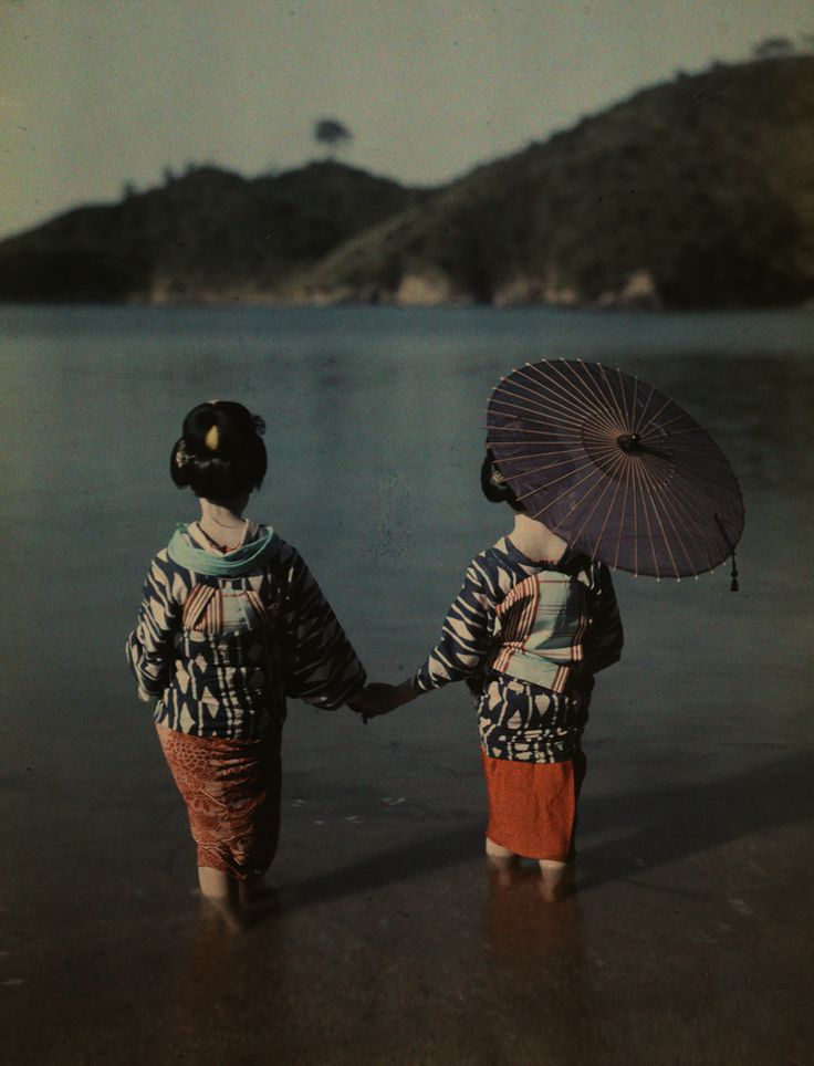 Kiyoshi Sakamoto, 1928, National Geographic