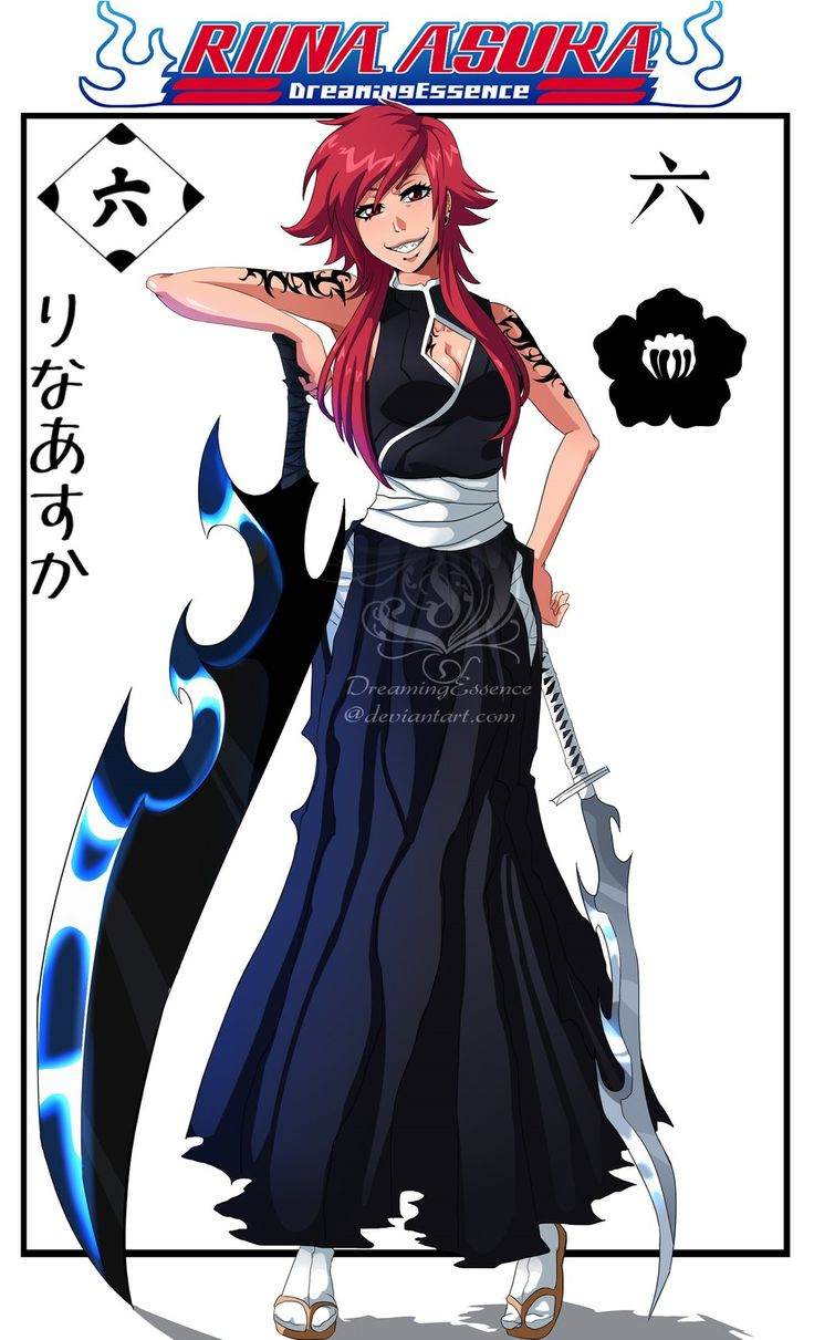 Riina Asuka Profile By DreamingEssence.deviantart.com On