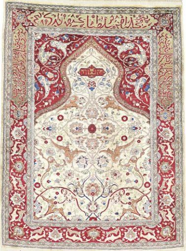 Turkish Hereke Prayer Rug Silk And Metal Threads