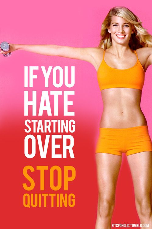 diet food, inspirational weight loss quote