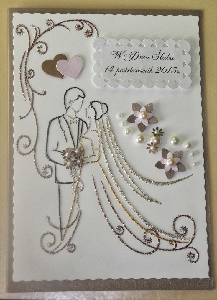 1000 Images About Stitching Cards On Pinterest Cute