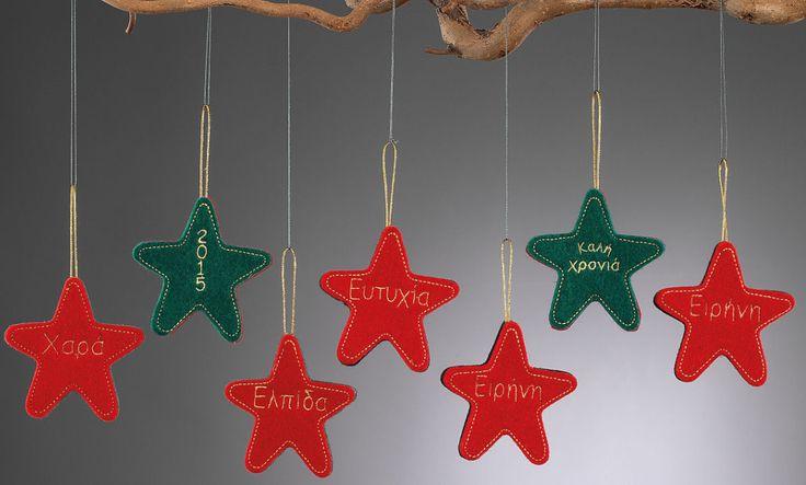www.mpomponieres.gr Χριστουγεννιάτικα κρεμαστά στολίδια για το δέντρο σας σε σχήμα αστεριού φτιαγμένο από τσόχα με κεντημένο επάνω τους το 2015, Καλή Χρονιά και 6 ευχές. Η διάσταση από το στολίδι αστέρι είναι 13,5Χ8cm. Όλα τα χριστουγεννιάτικα προϊόντα μας είναι χειροποίητα ελληνικής κατασκευής. http://www.mpomponieres.gr/xristougienatika/xristougeniatika-kremasta-asteria-me-kentima.html #burlap #christmas #ornament #felt #χριστουγεννιατικα #στολιδια #stolidia #xristougenniatika