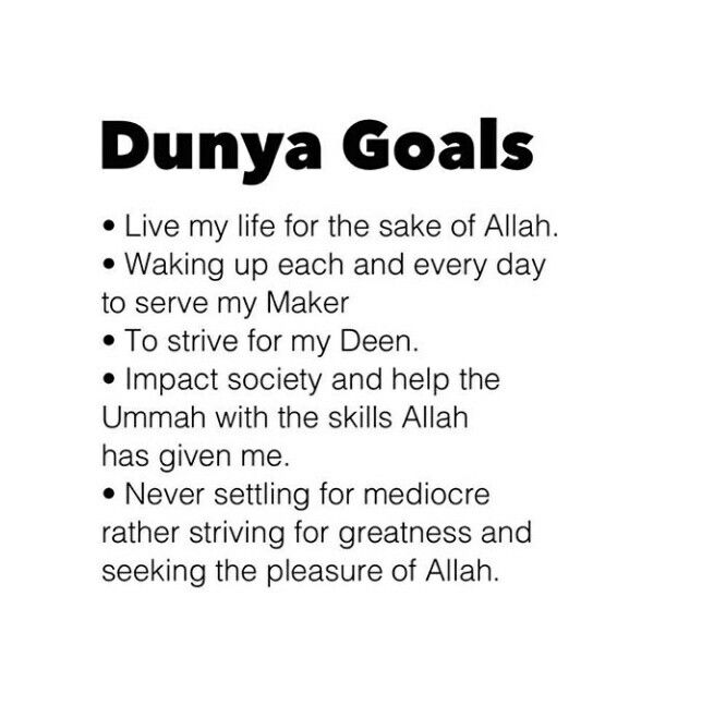 Insha'Allah may we all posess these qualities. Ameen. #Alhumdulillah #For #Islam #Muslim