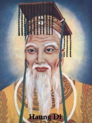 Was The Yellow Emperor An Extraterrestrial Who Later Returned To The Stars In His Fast Flying Chariot? - MessageToEagle.com