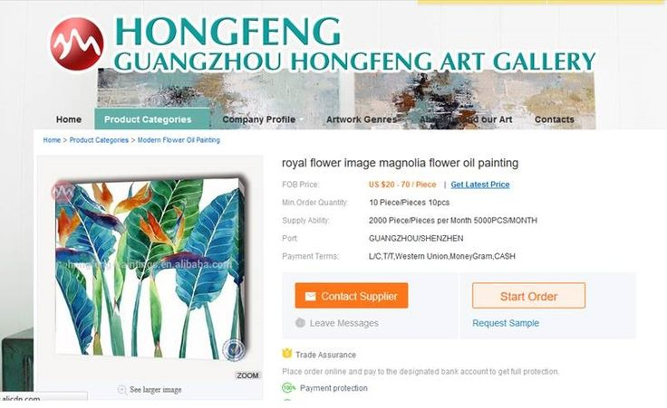 This company in China, selling artworks on the Alibaba.com site is using my image. It has been stolen from me, the artist: Gabby Malpas.  The classic part of this is that they have watermarked the image for safety.  Aaah Bless.  bwahahahahaha