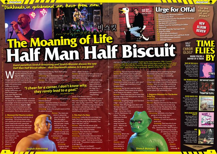 Sludgefeast article about Half Man Half Biscuit - taken from issue two.