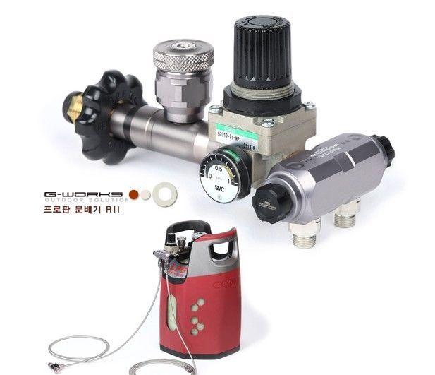 G-WORKS Propane Gas Distributor Type R II #GWORKS