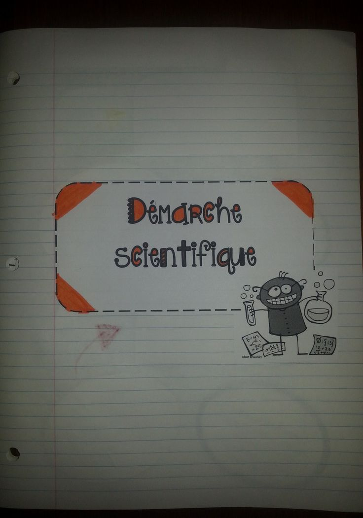 Démarche scientifique - Site de madamejustine !
