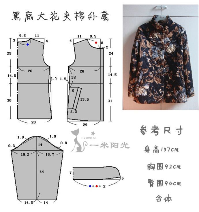 黑底大花夹棉外套(附裁剪图)Black quilted jacket (with clipping figure)