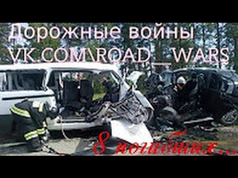 """Новая подборка аварии и ДТП от """"Дорожные войны"""" за 26 06 2016"""