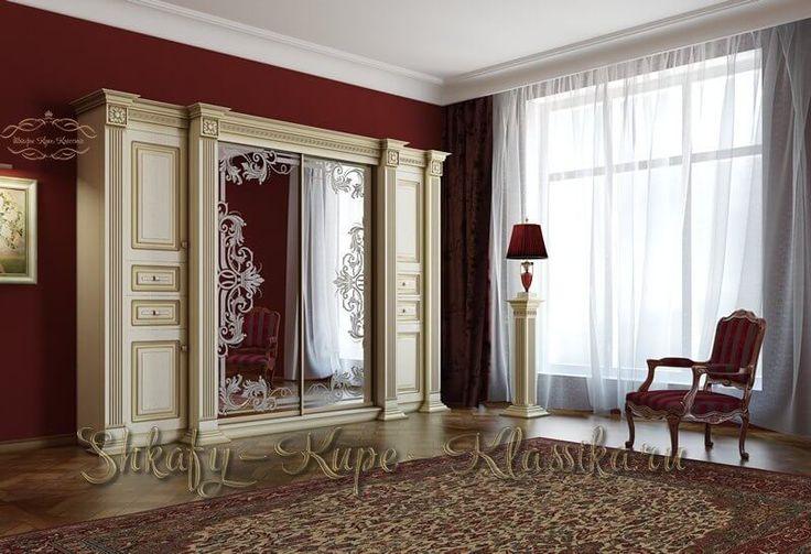 Шикарный белый шкаф в классическом стиле с двумя дверями купе изящно украшенными пескоструйными узорами. Имеет так же 2 секции - пенал с распашными дверями и ящиками. Может быть изготовлен по индивидуальным размерам и с другими декоративными элементами, и в другом цвете. http://shkafy-kupe-klassika.ru/