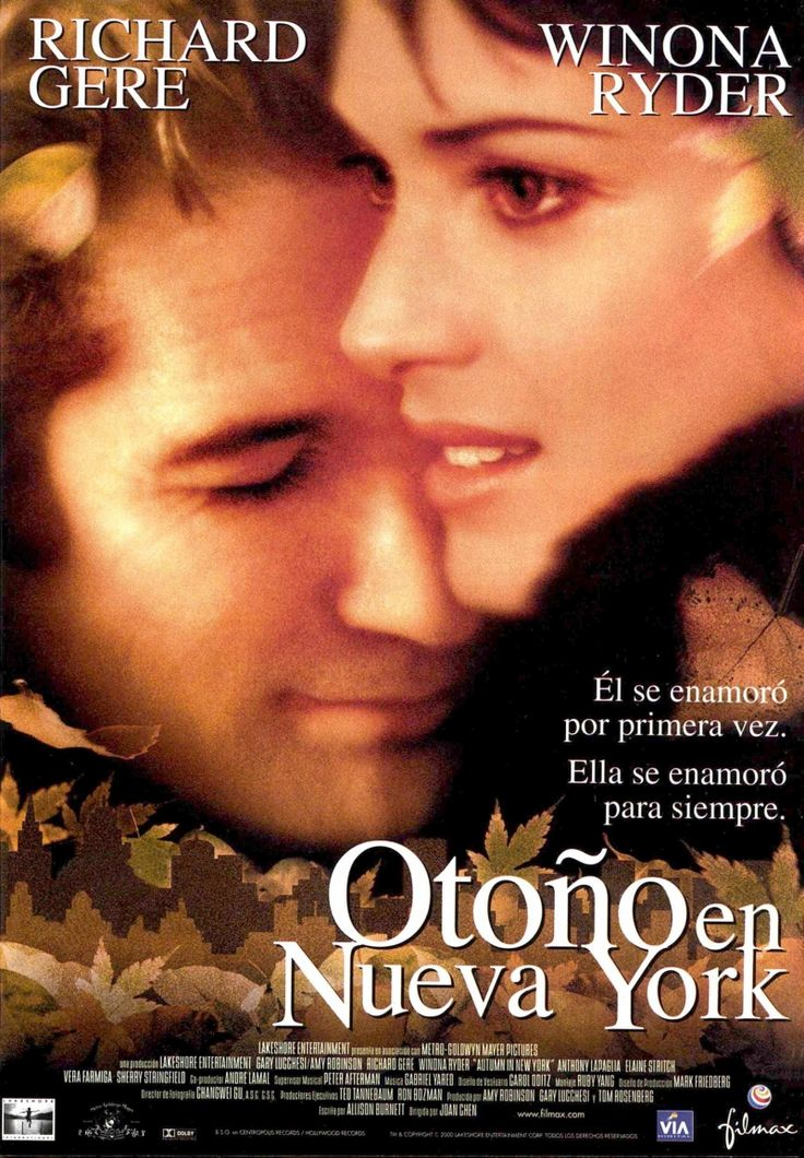 Otoño en Nueva York [VIDEO]. Director: Joan Chen. [Barcelona] : Filmax Home Video, D.L. 2001. DVD. 106 min.