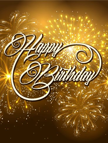 "For Your Special Day! Happy Birthday Card: Birthdays are very special days. To celebrate, send this fantastic Happy Birthday card to the birthday boys and girls you know! Browns and golds fill the background as golden fireworks explode with bright swirls and sparkles across the card. Large, swirled text forms the ""Happy Birthday"" message in the center. Use this birthday card to start the birthday celebration for those you love!"