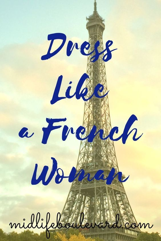 French women are the epitome of classic style. Learn the 7 things always in a Parisians women have in their closets. via @midlifeblv