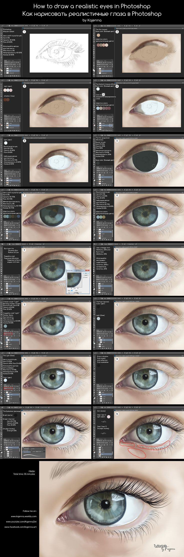 How To Draw A Realistic Eyes In Photoshop By Kajennaiantart On @