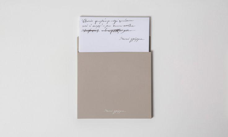 White Letter   CD packaging
