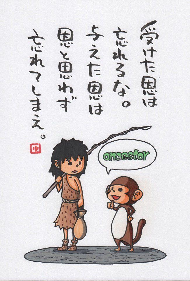 ヤポンスキーこばやし画伯 : C3TV9cdUEAAgG67.jpg:orig (651×960) 禍の国の人は受けた恩を全て仇で返します。関わるべからず。日本人なら絶対にやらない(どんな恐ろしい事になるか知ってるからね…)神社やお寺に危害を加えたりも平気でします。