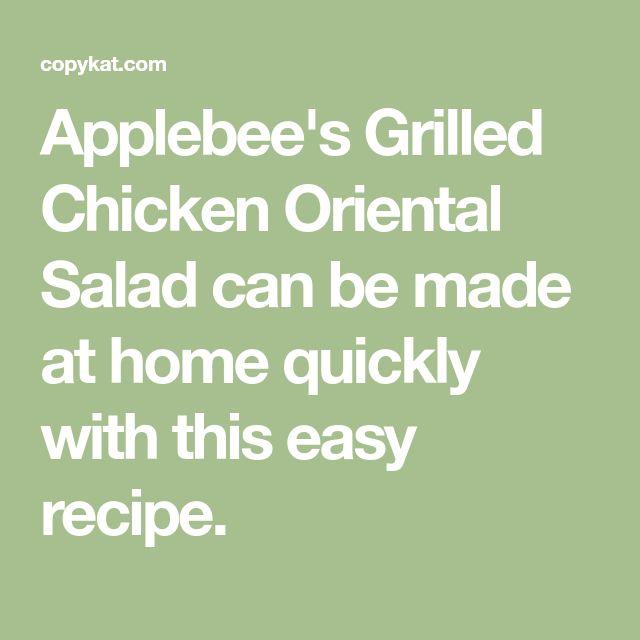 Applebees Grilled Chicken Oriental Salad  Recipe -8312